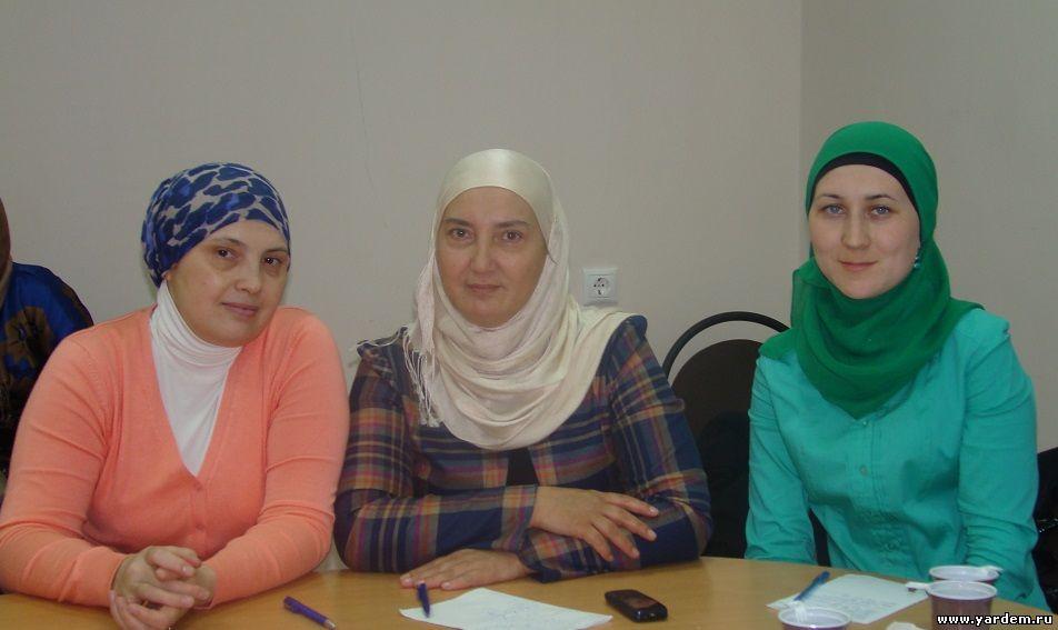 Клуб знакомства мусульман